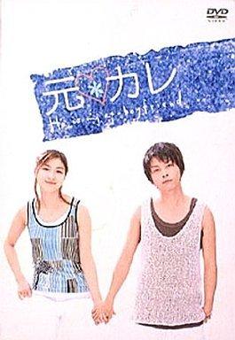 I0011875 8 - 恋愛ドラマおすすめランキングBEST50!花より団子、やまとなでしこなど